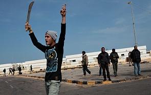 Россия в Ливии: в поисках компромисса?