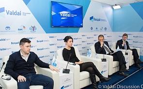 Фотогалерея: Экспертная дискуссия «Дилеммы в управлении киберпространством»
