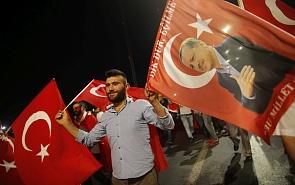 Семь причин провала государственного переворота в Турции