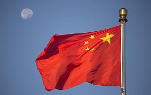 Китайский взгляд на создание Евразийского экономического пространства