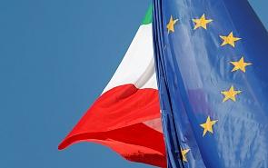 Италия и ЕС: поединок продолжается?