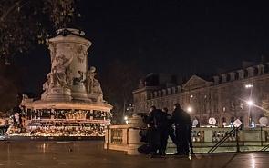 Эксперты валдайского клуба о парижских терактах