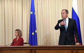 Кризис восприятия и реальности в отношениях России и ЕС