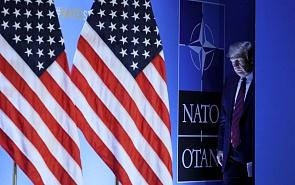 Новый изоляционизм США и евроатланические отношения: почему Европе стоит готовиться к худшему?