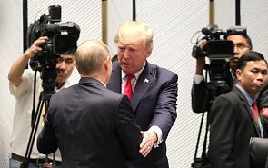 Парадоксы российско-американских отношений
