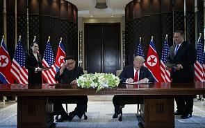 Экспертная дискуссия по итогам встречи Дональда Трампа и Ким Чен Ына в Сингапуре