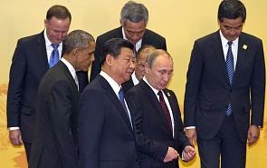 Два страшных сна в Белом доме: российско-китайский альянс и деголлевская Европа