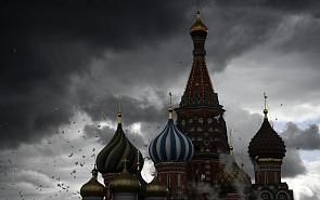 Столкновение новых мировых порядков: путь к конфронтации