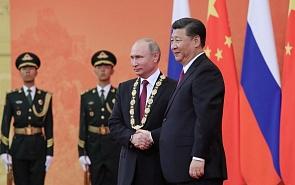 Почему китайцы восхищаются Путиным?