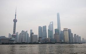 Российско-китайская конференция «Россия и Китай: современные вызовы развития»
