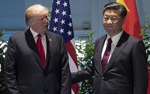 Заменит ли Китай США на мировой арене?