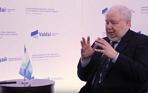 Сергей Кисляк: Отношения России и США были и остаются очень хрупкими