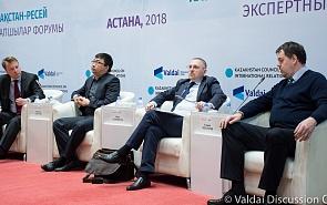 Фотогалерея: II Российско-казахстанский экспертный форум. Панель: Новые контуры кооперации в Центральной Азии и Закрытие