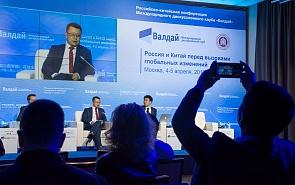 Динамика ситуации в странах «общего соседства» России и Китая