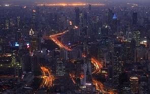 Глобальный Китай и страхи его соседей
