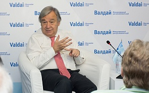 Генеральный секретарь ООН Антониу Гутерриш выступит в клубе «Валдай»