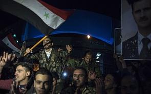 Россия и США: возможен ли компромисс по решению сирийского вопроса?