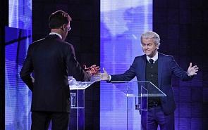 """Экспертная дискуссия «Выборы в Нидерландах: проба """"правых"""" сил и внешняя политика ЕС». Спикеры"""