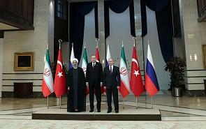 Астанинский формат и перспективы трёхстороннего взаимопонимания по Сирии