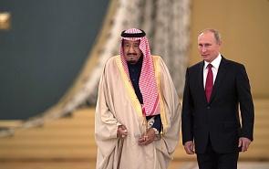 Российско-саудовские отношения: новый старт