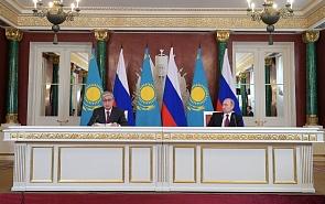 Россия – Казахстан: от общего прошлого к общему будущему