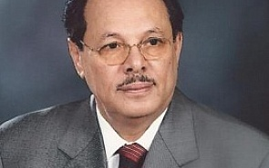 Али Насер Мухаммед