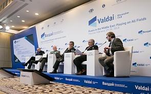 Ближневосточная конференция клуба «Валдай» – 2018. День второй