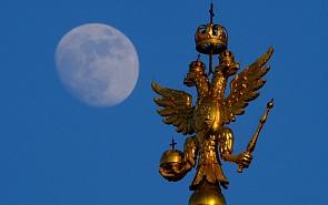 Евразия – новый суперконтинент