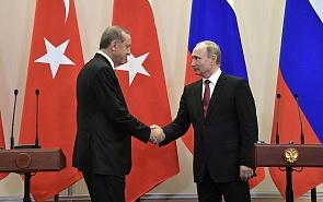 Россия – Турция: сближение с ограничениями
