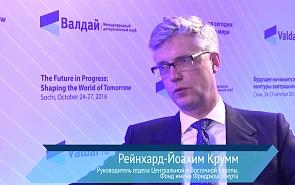 Райнхард Крумм: У Европы есть три политики по отношению к России