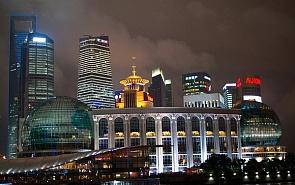 Предпосылки и перспективы развития внешних стратегий Китая в новом веке