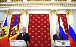 Новая страница в истории российско-молдавских отношений