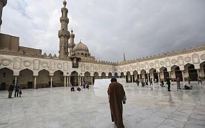 Ислам и достояние человечества: несоответствие принципов и практик