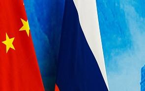 В клубе «Валдай» пройдёт экспертная дискуссия «Сотрудничество Китая и России в новых международных условиях»
