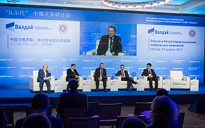 Сессия IV. Динамика ситуации в странах «общего соседства» России и Китая