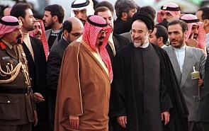 Разрядка в отношениях Саудовской Аравии и Ирана