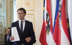 Слева по Курцу. Стратегическая ошибка молодого австрийского канцлера
