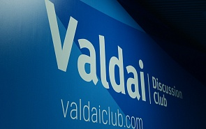 XIV Ежегодное заседание Международного дискуссионного клуба «Валдай». Спикеры
