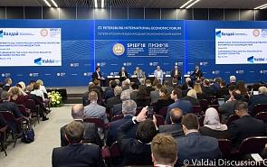Сессия и теледебаты клуба «Валдай» в рамках Петербургского международного экономического форума