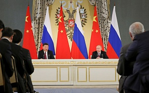 Большая Евразия: общие задачи для Китая и России