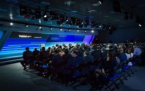 XV Ежегодное заседание Международного дискуссионного клуба «Валдай» «Россия: программа на XXI век»