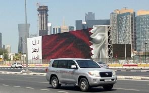 Кризис в Персидском заливе: политические последствия для Ближнего Востока