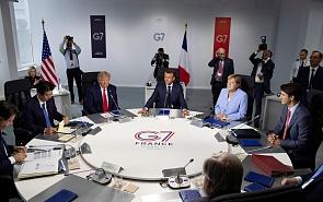 «Большая семёрка»: Запад уже не может решать все проблемы в одиночку
